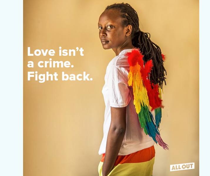 Eoy 2015 uganda facebook ad
