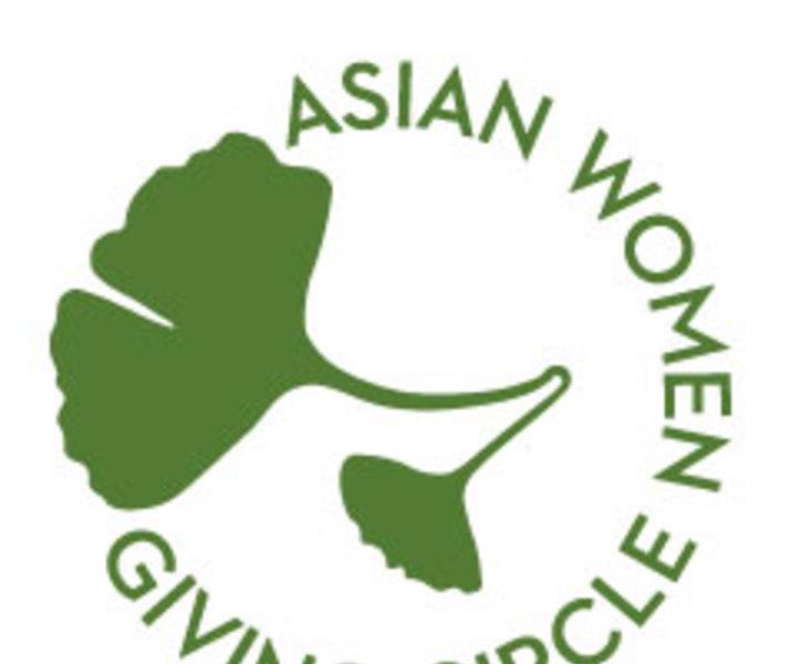 Awgc logo 2014